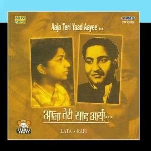 Aaja Teri Yaad Aayee   Lata/Mohd.Rafi(Stereobeats
