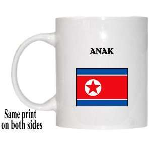 North Korea   ANAK Mug: Everything Else