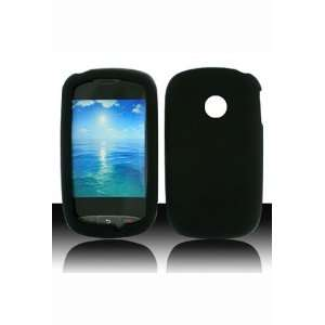 LG 800G Silicone Skin Case   Black (Package include a