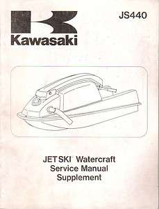 1984 1990 JS 440 Kawasaki Jet Ski Service Manual Supplement