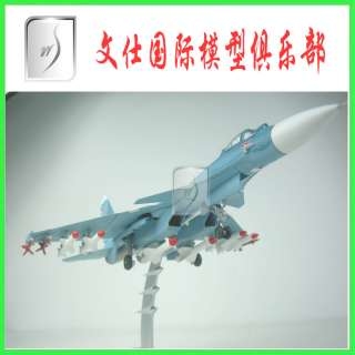72 Russia Air force SU 33 Su33 Carrier based fighter Diecast Mint In
