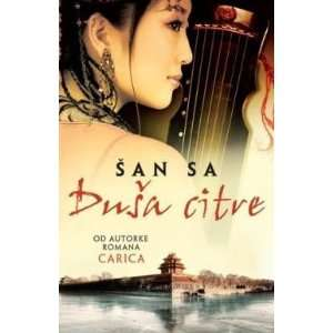 Dusa citre (9786572841401): San Sa: Books