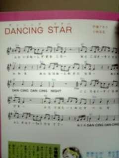 Urusei Yatsura Sheet Music Song Book/Anime,Japan,Manga
