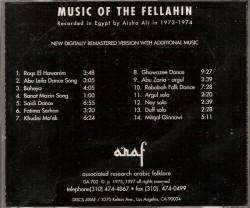 Aisha Arabic Music of Fellahin Africa Egypt Tribal CD