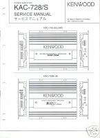 Kenwood Original Service Manual KAC 728/S FREE USA SHIP