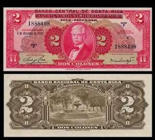 COLONES Banknote COSTA RICA 1967   PROVISIONAL   UNC