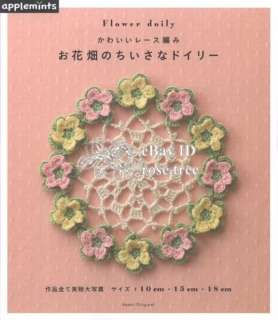 Download Japanese Floral Patterns and Motifs [pdf, epub, mobi] ebook