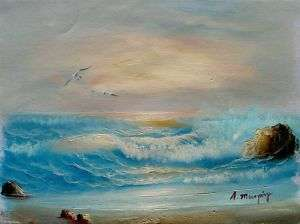 SUNRISE OCEAN Hand Signed Original Canvas Oil Painting