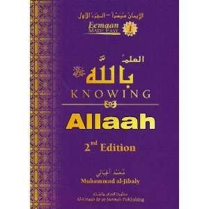 Allah (EEMAN MADE EASY, 1) (9781891229824) MUHAMMAD AL JIBALI Books