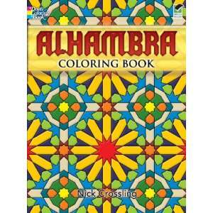 Dover Publications Alahambra Coloring Book (DOV 46530) Toys & Games