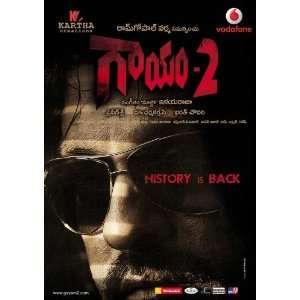 Movie Indian K 11 x 17 Inches   28cm x 44cm Jagapathi Babu Vimala