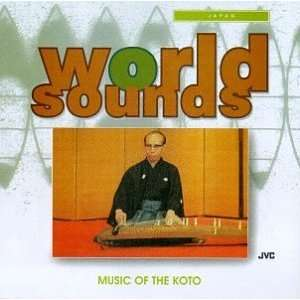 Japan Music of Koto Various Artists Music