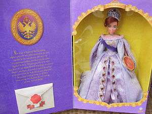 Anastasia Her Imperial Highness 1997 Special Edition Doll RARE NRFB