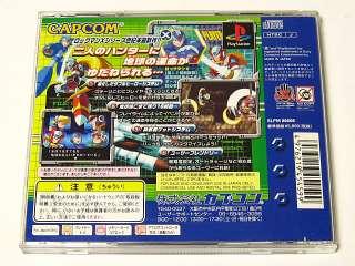 ROCKMAN X5 PS JP JAPAN IMPORT MEGA MAN CAPCOM