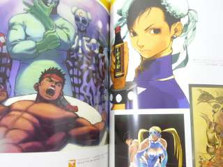 CAPCOM DESIGN WORKS Street Fighter Rockman Art Book EB*