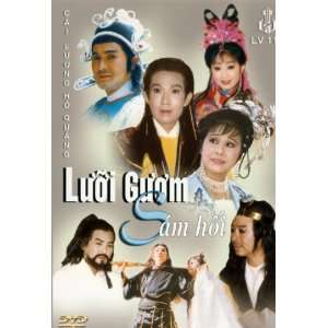 Luoi Guom Sam Hoi Tai Linh, Thanh Tong, Thoai My Vu Linh Movies & TV