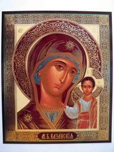 MOTHER OF JESUS CHRIST Orthodox Icon of THEOTOKOS Lithograph
