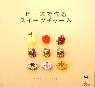 Beads Sweets Charm/Japanese Beads Craft Pattern Book/384