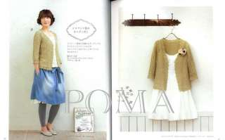 Spring and Summer Crochet Wardrobe   Japanese Craft Book