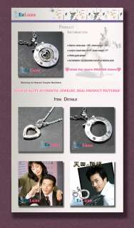 Korean TV Drama Stairway to Heaven Couple Necklace Set