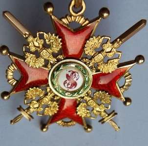 Imperial Russian Comanders Order of St.Stanislaus by Eduard.14k gold