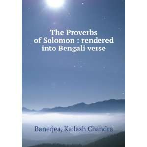 Solomon : rendered into Bengali verse: Kailash Chandra Banerjea: Books