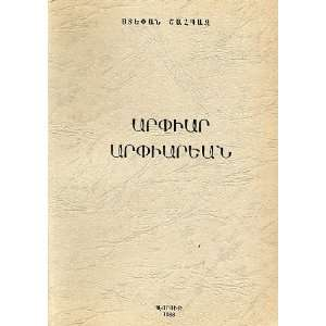 Arpiar Arpiarian: Arpiar Arpiarian, Stepan Shahbaz: Books