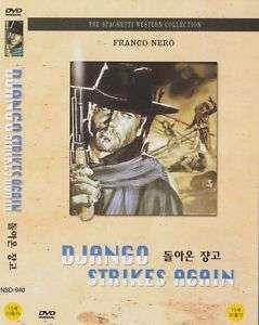 Django Strikes Again (1987) Franco Nero DVD