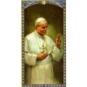 Pope John Paul II Prayer Card