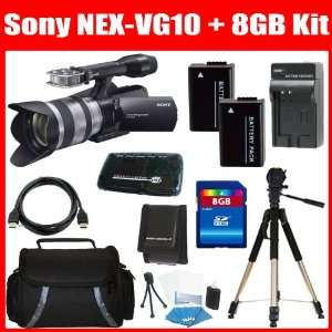 Sony NEXVG10 Full HD Interchangeable Lens Camcorder (Black