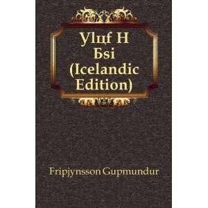à Ãsi (Icelandic Edition) Friðjónsson Guðmundur Books