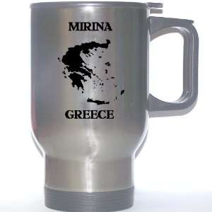 Greece   MIRINA Stainless Steel Mug: Everything Else