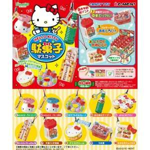 Re Ment Hello Kitty Retro Candy (Complete Set): Toys