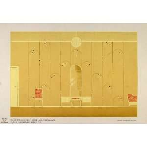 1933 Art Deco Dressing Room Vanity Mirror Wall Print   Original Color