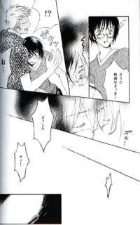 One Piece doujinshi TRANSLATED Zoro Zolo x Tashigi Hina x Smoker