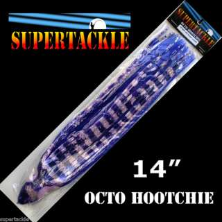 14 SUPERTACKLE Marlin Game Fishing Lure Skirt PURPLE