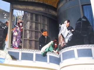 Japanese Bunraku Puppet Theater Doll Marionette Book 2