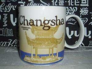 CHINA Starbucks Coffee City Mug 16oz of changsha