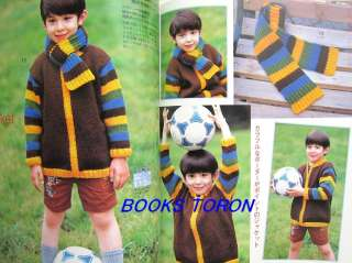 /Japanese Childrens Clothes Crochet Knitting Pattern Book/a29