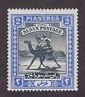 ALYMER SUDAN WARS EGYPTIAN CAMEL CORPS 1879 MIB