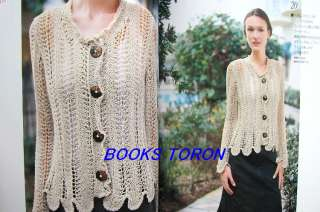 Cool & Elegance Knit   Spring & Summer Wear/Japanese Crochet Knitting