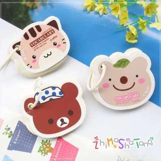 Package:1x bear/cat cartoon Shape Note Paper Memo Pad