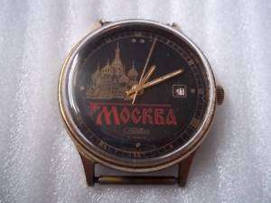 Slava Moscow (Mockba) Russian windup watch. Gold plated