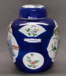 19th C. Chinese Famille Verte On Powder Blue Figures Covered Jar