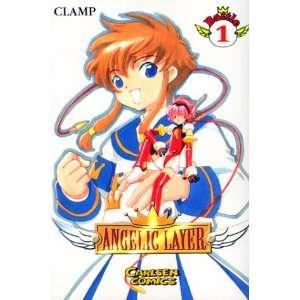 Angelic Layer, Battle.1, Das ist das Ei, in dem die Träume ruhen