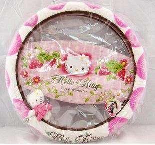 Hello Kitty Auto Plüsch Erdbeeren Lenkrad Bezug Pink