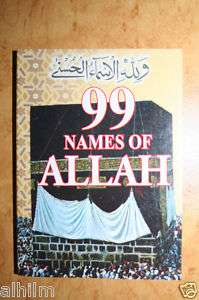 99 Names Of Allah AsmaUL Husna Arabic English Gift NEW