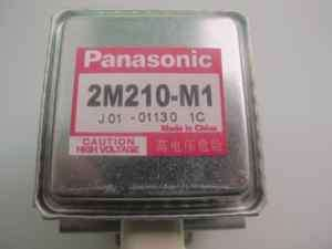 Magnetron For Microwave Oven Panasonic 2M210 M1 BNIB