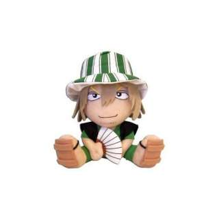 GE Animation Official Bleach Plush Stuffed Toy   8 Kisuke