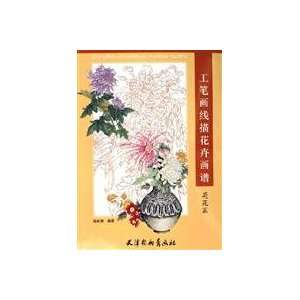 Painting Flower Line Drawing Huapu: Chrysanthemum articles